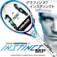 国内正規品ヘッド(Head) グラフィンXT インスティンクトMP(300g) 230505 トマシュ・ベルディヒ使用モデル YOUTEK Graphene XT Instinct MP テニスラケット