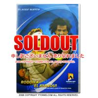 オーストラリアン オープン2003 メンズシングルス セミファイナル アンディ・ロディック VS ユーネス・エル・アイナウイ DVD