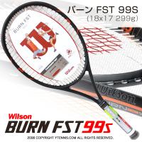ウイルソン(Wilson) 2016年モデル バーン FST 99 S 18x17 (299g) WRT72921U (BURN FST 99S) テニスラケット