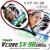 ヨネックス(Yonex) 2017年モデル Vコア SV 98 16x20 (285g) VCSV98YX (VCORE SV 98) テニスラケットの画像