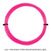 【12mカット品】バボラ(Babolat) シンセティックガット(Synthetic Gut) ピンク 1.35mm/1.30mm/1.25mm ナイロンストリングス ノンパッケージ