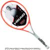 ヘッド(Head) 2021年 グラフィン360+ ラジカル S 16x19 (280g) 234131 (Graphene 360+ Radical S) テニスラケット