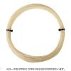 【12mカット品】ウイルソン(WILSON) NXT ソフト 16 (NXT SOFT 16) ナチュラルカラー 1.30mm ナイロンストリングス テニス ガット ノンパッケージ