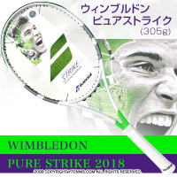 バボラ(Babolat) 2018年ウィンブルドン限定モデル ピュアストライク 16x19 (305g) 101387 (Pure Strike) テニスラケット