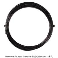 【12mカット品】ゴーセン(GOSEN) ウミシマ AKプロ (AK PRO) ブラック 1.31mm ナイロンストリングス テニス ガット ノンパッケージ