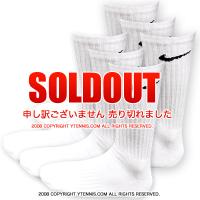 【ソフトドライタイプ】大ボリューム!超お買い得!!!Nike(ナイキ)ソフトドライ コットンクッション テニスソックス 6足パック ホワイト ロングタイプ 靴下