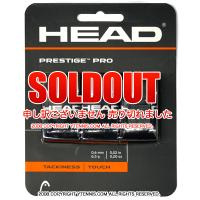 ヘッド(HEAD) ノバク・ジョコビッチ使用モデル プレステージプロ オーバーグリップテープ 3パック ブラック