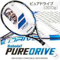 バボラ(Babolat) 2015年モデル ピュアドライブ(300g) 101234/101296 (PureDrive 2015)テニスラケット