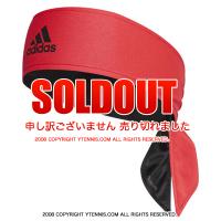 セール品 アディダス(adidas) リバーシブル バンダナ ショックレッド/ブラック