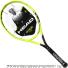 ヘッド(Head) 2018年モデル グラフィン360 エクストリームプロ 16x19 (310g) 236108 (Graphene 360 Extreme PRO) テニスラケットの画像1
