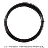 【12mカット品】ヨネックス(YONEX) ポリツアースピン(Poly Tour Spin) 1.25mm/1.20mm ポリエステルストリングス ブラック テニス ガット テニス ガット ノンパッケージ