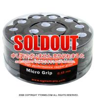 【パンチング加工でグリップ力アップ!】シグナムプロ(SIGNUM PRO) マイクログリップ 0.55mm ブラック オーバーグリップテープ 30パック