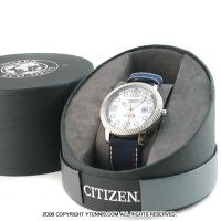 USオープンテニス オフィシャル シチズン エコドライブ 腕時計 全米オープン