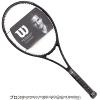 ウイルソン(Wilson) 2020年 プロスタッフ RF97 V13.0 ロジャー・フェデラー使用モデル 16x19 (340g) WR043711U (Pro Staff 97 RF V13.0) テニスラケット