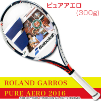 �Хܥ�(BabolaT) 2016ǯ�ե��������ץ�����ǥ� �ԥ奢������ 16x19 (300g) 101247 (Pure Aero French Open) ��ʩ�����ץ� �?��󥮥�?(ROLAND GARROS) �ƥ˥��饱�å�