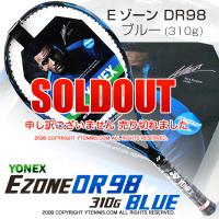 【新デザイン/ブルー】ヨネックス(YONEX) 2017年モデル Eゾーン ディーアール 98 ブルー(310g) EZD98 (EZONE DR 98 BLUE)テニスラケット