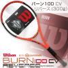 【錦織圭愛用シリーズ】ウイルソン(Wilson) 2017年 バーン100 CV リバース カウンターヴェイル 16x19 (Burn 100 COUNTERVAIL REVERSE) WRT73841 (300g) エリナ・スビトリーナ使用モデル テニスラケット