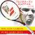 バボラ(BabolaT) 2017年フレンチオープン限定モデル ピュアアエロ 16x19 (300g) 101291 (Pure Aero French Open) 全仏オープン ローランギャロス(ROLAND GARROS) テニスラケットの画像
