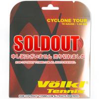 フォルクル(Volkl)Cyclone Tour サイクロン ツアー ポリエステルガット1.20/18 レッド パッケージ品