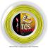 ポリファイバー(Polyfibre) TCS ラフ(TCS ROUGH) 1.30mm/1.25mm 200mロール ポリエステルストリングス イエローの画像1