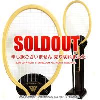 セール品 テニススクール・ショップに! 全長160cm 超巨大テニスラケット スタンド付きオブジェ 配送料金無料 組み立て不要【返品・交換不可】