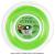 【新ガット】ソリンコ(SOLINCO) ハイパーG ソフト(HYPER G Soft) グリーン 1.30mm/1.25mm/1.20mm/1.15mm 200mロール ポリエステルストリングスの画像