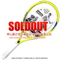 ヘッド(Head) スピードジュニア23 SPEED JR 23 ジュニアテニスラケット(張上済) 234267