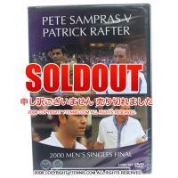 ウィンブルドン サンプラス VS ラフター 2000 メンズ・シングルス・ファイナル 2枚組 DVD