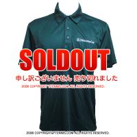 セール品 メルセデスカップ(Mercedes Cup)オフィシャル商品 ポロシャツ メンズ グリーン 国内未発売