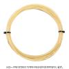 【12mカット品】テクニファイバー(Tecnifiber) NRG2 ナチュラルカラー 1.24mm/1.32mm テニスガット ノンパッケージ