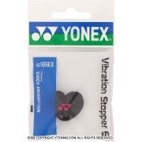 ヨネックス(YONEX) ストッパー6 (STOPPER 6) ハート ブラック 振動止め/ダンプナー