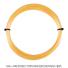 【12mカット品】ルキシロン(LUXILON) 4G ラフ 1.25mm (4G ROUGH)ポリエステルストリングス イエロー テニス ガット ノンパッケージの画像1