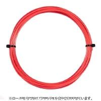 【12mカット品】ヘッド(HEAD) リンクス ツアー(LYNX TOUR) オレンジ 1.25mm/1.30mm ポリエステルストリングス テニス ガット ノンパッケージ