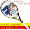 �Хܥ�(BabolaT) 2015ǯ�ե��������ץ�����ǥ�(260g)������ץ�饤�� Aeropro GT LITE French Open �?���? �ƥ˥��饱�å�