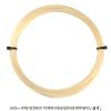 【12mカット品】ダンロップ(DUNLOP) アイコニックスピード (ICONIC SPEED) ナチュラルカラー 1.25mm/1.30mm マルチフィラメント ナイロンストリングス ノンパッケージ