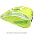 セール品 【超激レアモデル!】トップスピン(TOPSPIN) 海外限定カラー サーモ機能付 Culexo テニスバッグ 12本用 グリーン 国内未発売 ラケットバッグの画像2