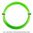 【12mカット品】ソリンコ(SOLINCO) ハイパーG(HYPER-G) 1.30mm/1.25mm/1.20mm/1.15mm/1.10mm/1.05mm ポリエステルストリングス フラッシュグリーン テニス ガット ノンパッケージの画像1