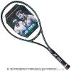 ヨネックス(Yonex) 2019年モデル Vコア プロ 97HD (320g) マットグリーン 18x20 (VCORE PRO 97HD TEAL GREEN) テニスラケット