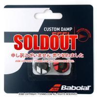 バボラ(BabolaT) ロゴ カスタムダンプ レッド/ブラック 振動止め/ダンプナー
