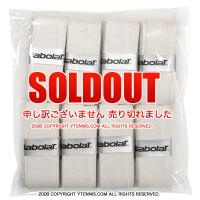 【アウトレット汚れ有】バボラ(BabolaT) プロ チーム SP ホワイト 8本セット