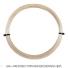 【12mカット品】ポリファイバー(Polyfibre) ツアープレイヤー ラフ(Tour Player Rough) ナチュラル 1.25mm ポリエチレンストリングス テニス ガット ノンパッケージの画像1