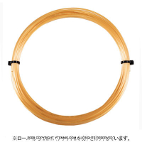 【12mカット品】ルキシロン(LUXILON) 4G ソフト 1.25mm (4G SOFT)ポリエステルストリングス イエロー テニス ガット ノンパッケージ