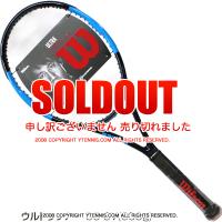 【錦織圭使用モデル】ウイルソン(Wilson) 2019年モデル ウルトラツアー 95 CV(309g) カウンターヴェイル 16x20 (ULTRA TOUR 95 COUNTERVAIL) WR000711 テニスラケット