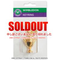 【新品アウトレット・パッケージなし】ウィンブルドン(Wimbledon) オフィシャル商品 優勝カップ トロフィーキーリング キーホルダー