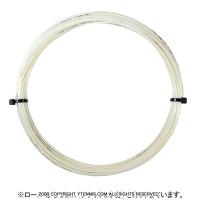 【12mカット品】ポリファイバー(Polyfibre) ラピッド(Rapid) ホワイト 1.20mm/1.25mm/1.30mm ポリエステルストリングス テニス ガット ノンパッケージ