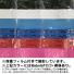 【70個入り】バボラ(Babolat) MY OVERGRIP マイオーバーグリップ 3デザイン9色アソート リフィルタイプの画像2