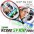 ヨネックス(Yonex) 2017年モデル Vコア SV 100 16x19 (280g) VCSV100YX (VCORE SV 100) テニスラケットの画像
