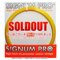 【12mカット品】シグナムプロ(SIGNUM PRO) ポリパワー(Poly Power) 1.30mm/1.25mm/1.20mm ポリエステルストリングス イエロー テニス ガット ノンパッケージ