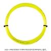 【12mカット品】ヨネックス(YONEX) ポリツアープロ(Poly Tour Pro) 1.30mm/1.25mm/1.20mm ポリエステルストリングス イエロー テニス ガット ノンパッケージ