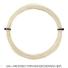 【12mカット品】ウイルソン(WILSON) NXT 16 ナチュラルカラー 1.30mm ナイロンストリングス テニス ガット ノンパッケージの画像1